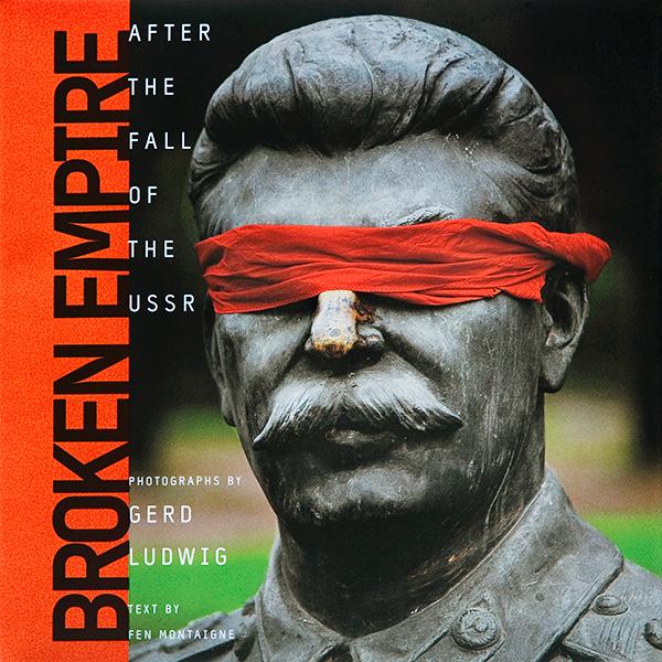 BrokenEmpire